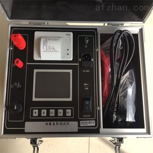 高效回路电阻测试仪