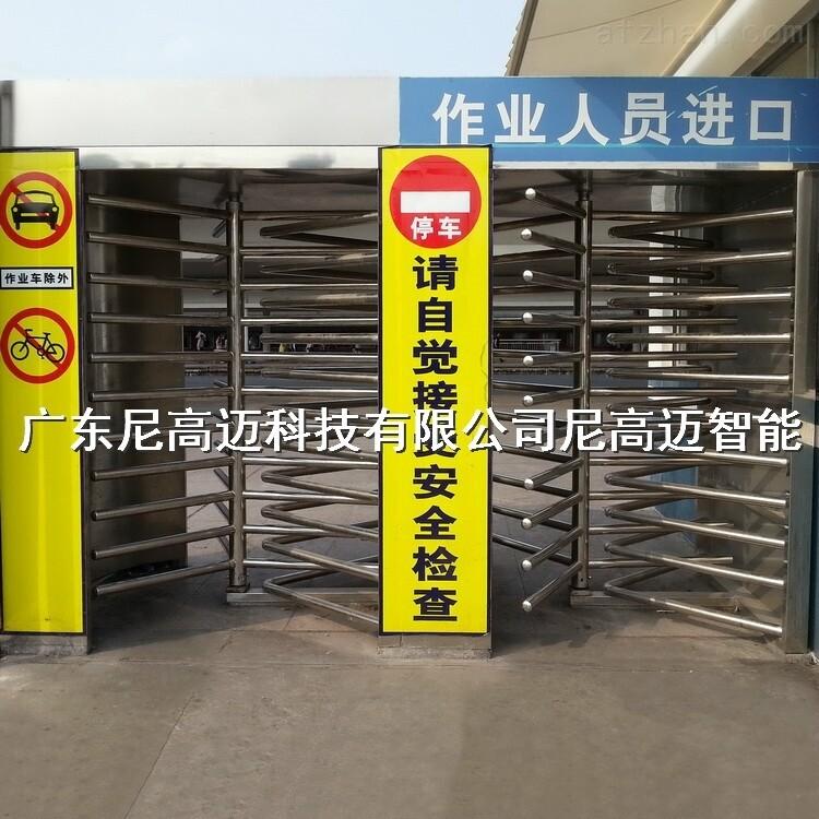 火车站职员通道门禁电控旋转十字道闸