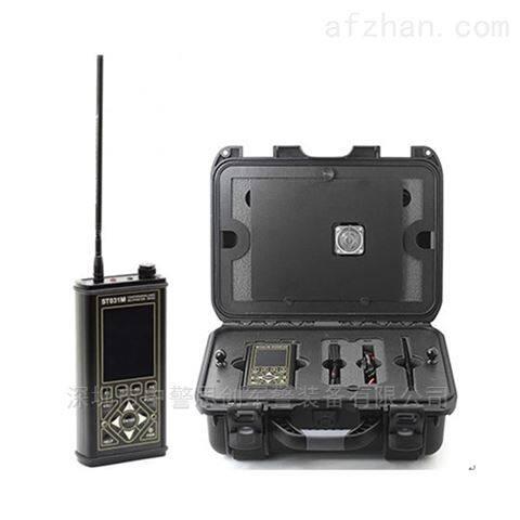 "ST 031M""PIRANHA""无线窃密分析检测仪"