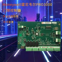 Honeywell/霍尼韋爾PRO3000雙門智能控制器