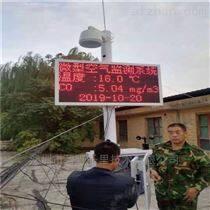 廣州工業園區微型站在線監測包安裝