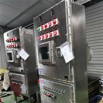 变频器隔爆型IICT6防爆电控箱散热片散热