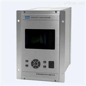 国电南瑞NSR612RF-D线路保护装置