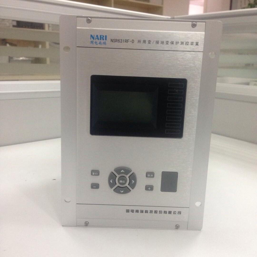 国电南瑞微机保护NSP712