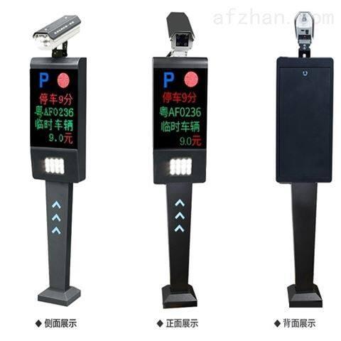江苏无锡车牌识别系统安装 停车场收费系统