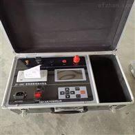 开关合闸接触电阻测试仪