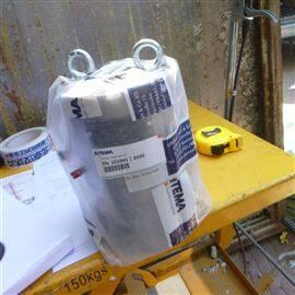 SITEMA安全夹紧装置KR 025 36