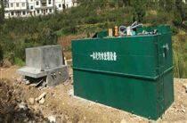 30m³/d農村一體化污水處理設備