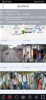 公交车|班线车手机定位系统|电脑视频监控