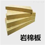 1200*600岩棉板50mm机制岩棉吸音板憎水岩棉复合板