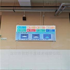 BYQL-QX广东带屏幕气象站在线监测雨量光照包安装