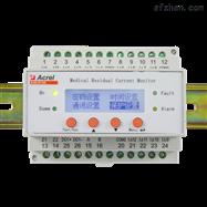AIM-R100安科瑞医用剩余电流监测产品介绍