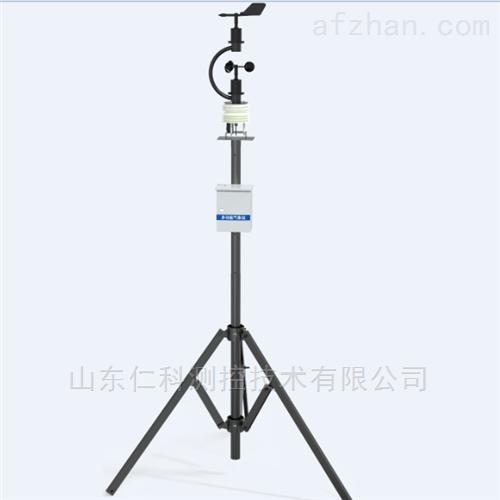 气象监测仪