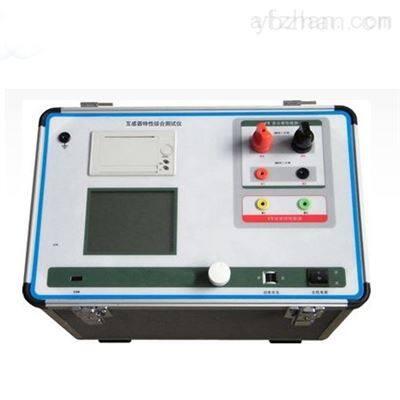 互感器伏安特性检测仪优质制造商