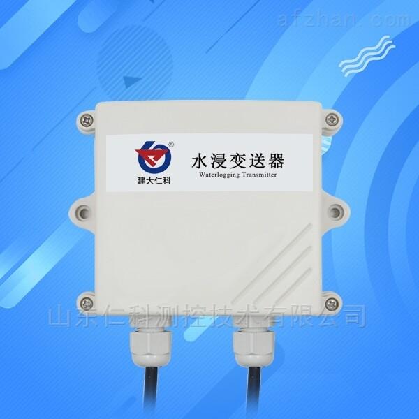 济南水浸传感器厂家