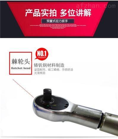 火花塞更换扭力扳手 车轮拆卸用扭矩扳手