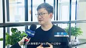 專訪閃馬智能彭垚:以AI視頻異常分析為城市保駕護航