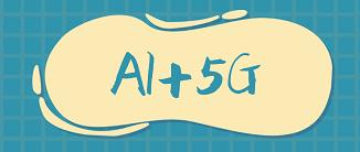 Berg Insight:AI 5G正拓展視頻物聯網市場