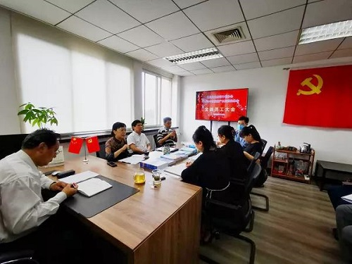 北京安全防范行业协会召开年中总结会