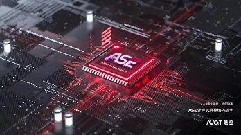 ���|和�a率 何以得兼?一文�x懂ASE�算�C屏幕��a技�g