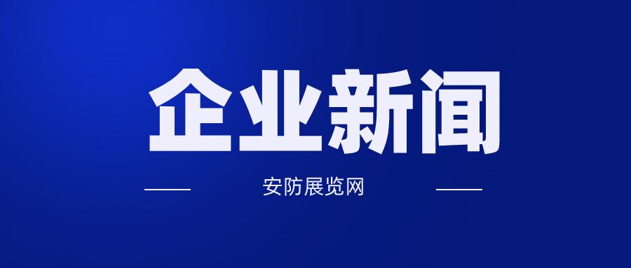 �J呈GPS北斗�p�C互��r�同步系�y在江�K�江海事局成功投�\