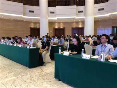 第二届四川省安防工程高级管理人员培训班成功召开