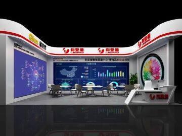 2020青海安博会-利亚德光电股份有限公司即将亮相