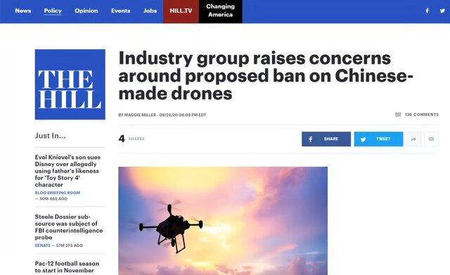 美政府拟禁购中国无人机 行业组织:会损害美国无人机产业发展