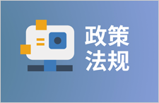 《北京市促进数字经济创新发展行动纲要(2020-2022年)》