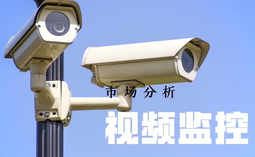 网络视频监控安装过程中 需要重视的12个注意点