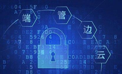 大华云睿联合安恒信息发布物联网安全解决方案