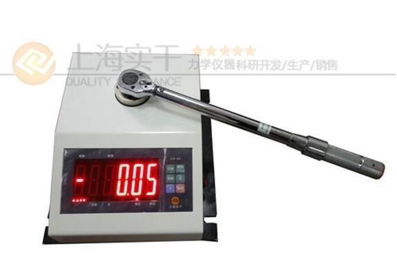 扭矩测试仪-扭矩扳手测试仪