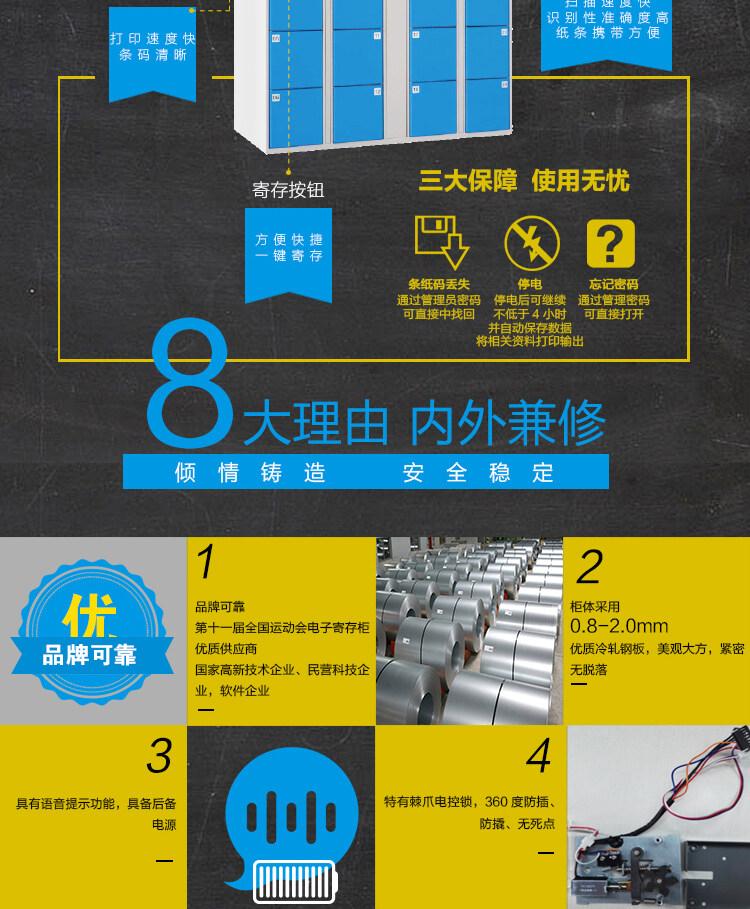 厂家直销 刷卡更衣柜 批发直销 包运输安装 支持储物柜定制示例图6