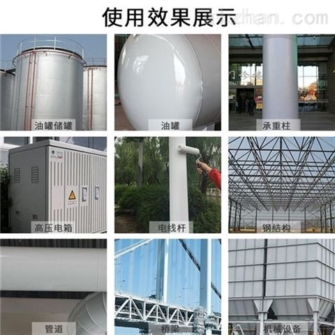 <strong><strong><strong>通辽彩钢除锈翻新专用漆哪里的漆价低</strong></strong></strong>