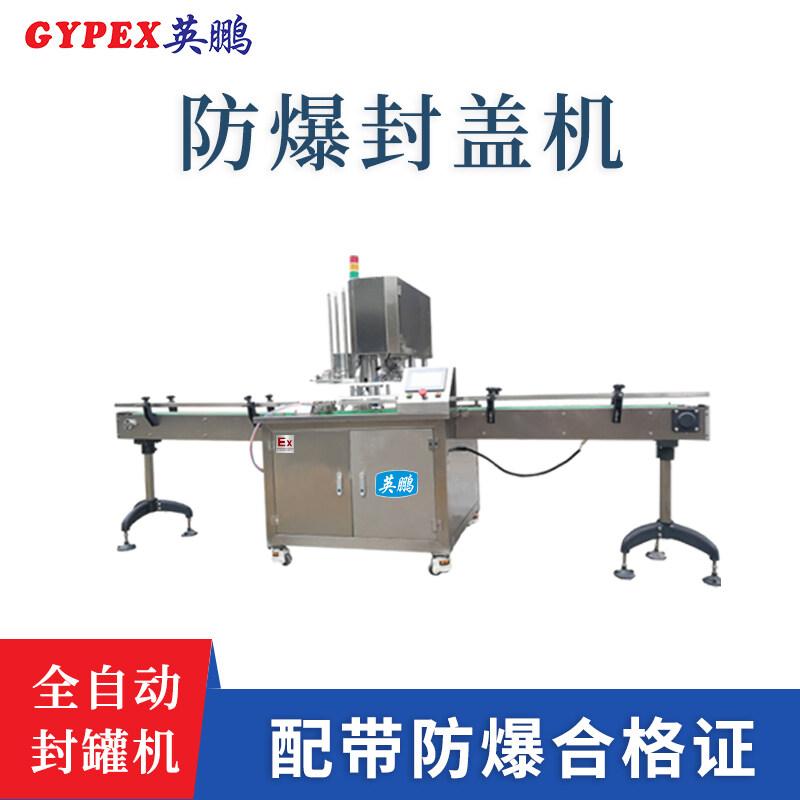 3、全自动不锈钢反应釜、实验室小型浓缩反应釜.jpg