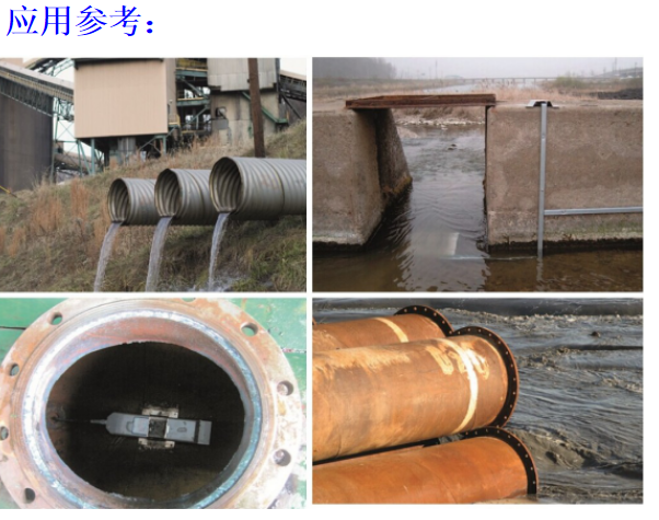 <strong><strong>工业废水测量液体流量的仪器非满管</strong></strong>