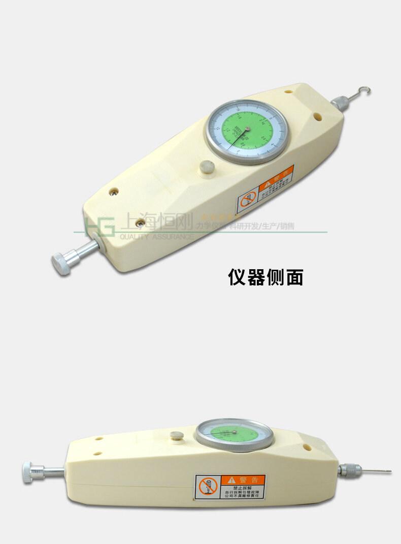 小型弹簧压力计