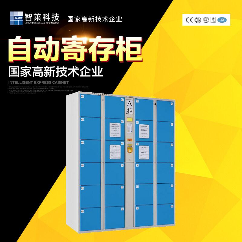 厂家直销 刷卡更衣柜 批发直销 包运输安装 支持储物柜定制示例图1