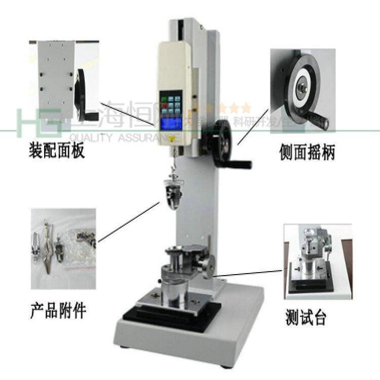手动纽扣拉力测量仪图片