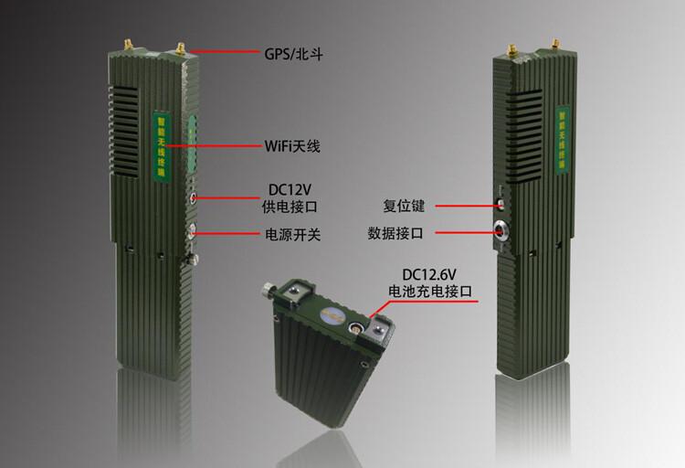 手持mesh无线传输设备尺寸图3