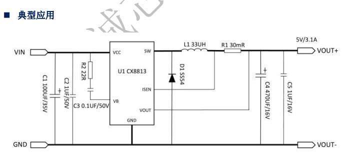 CX8813电路图