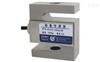 耐腐蚀s型称重传感器0.5~20t价格