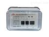 JSL-11A,JSL-15A,JSL-16A 静态定时限过流继电器