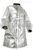Sperian/斯博瑞安 Bacou/巴固 镀铝隔热长风衣