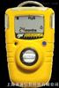 GAXT-PPH3检测仪